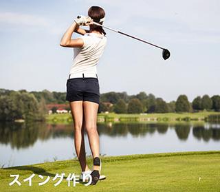 top_swing.jpg
